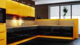 מטבח מגנום צהוב
