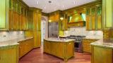 מותג מוסקין מטבח בעיצוב מושלם