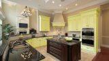 מטבח מודרני צהוב